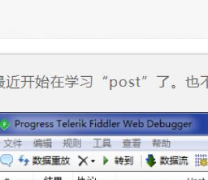 纯代码给你的WordPress添加一个说说/微语/心情页面