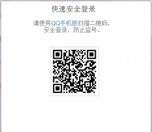易语言软件QQ群验证源码例程