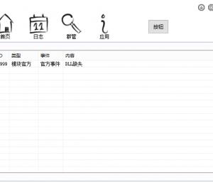 易语言MYPCQQ机器人插件基础架构与交互源码