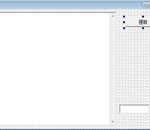 易语言提取关键字例程源码(这只是个简单的)