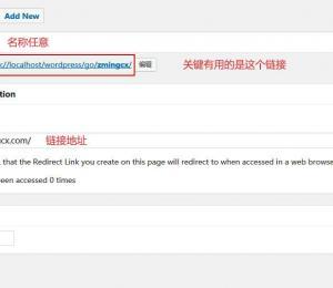 链接管理插件-Simple URLs