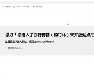 WordPress 更换域名文章/页面链接失效,无法打开/404