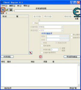 常用的CE(Cheat Engine)工具各版本下载