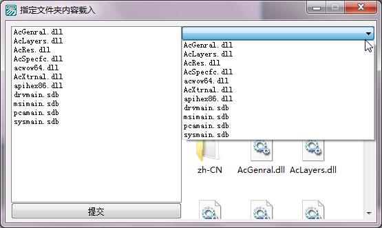 易语言用系统函数实现文件浏览效果/列出指定文件夹内容