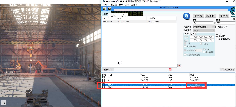 分析以及实现FPS网络游戏自动瞄准漏洞